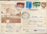 Intreg postal CP 1984,circulat - Buzau - Oficiul PTTR, Dupa 1950