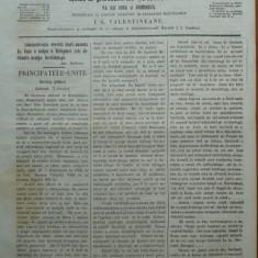 Reforma, ziar politicu, juditiaru si litteraru, an 2, nr. 54, 1860