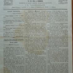 Reforma, ziar politicu, juditiaru si litteraru, an 2, nr. 58, 1860