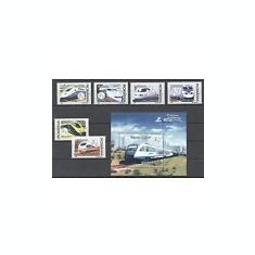 2004 Romania LP1631, 1632-Trenuri moderne-MNH - Timbre Romania, Nestampilat