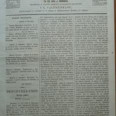 Reforma, ziar politicu, juditiaru si litteraru, an 2, nr. 57, 1860