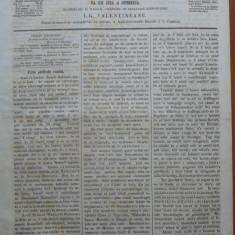 Reforma, ziar politicu, juditiaru si litteraru, an 2, nr. 47, 1860