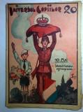 Universul copiilor 20/1940