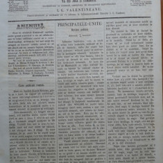 Reforma, ziar politicu, juditiaru si litteraru, an 2, nr. 49, 1860