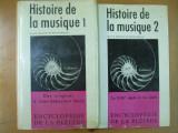 Pleiade Istoria muzicii de la origini la Johann Sebstian Bach si pana azi 1960, Alta editura