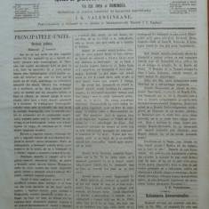 Reforma, ziar politicu, juditiaru si litteraru, an 2, nr. 56, 1860