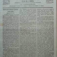Reforma, ziar politicu, juditiaru si litteraru, an 2, nr. 52, 1860