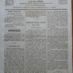 Reforma, ziar politicu, juditiaru si litteraru, an 2, nr. 50, 1860