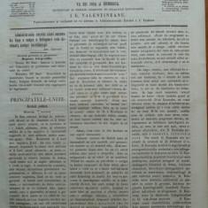 Reforma, ziar politicu, juditiaru si litteraru, an 2, nr. 53, 1860