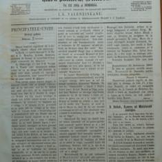 Reforma, ziar politicu, juditiaru si litteraru, an 2, nr. 55, 1860