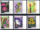 LIBIA 1979, Flora, serie neuzata, MNH, Nestampilat