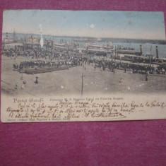 Cp anul 1904 portul galati primirea regelui carol si familia regala c6 - Carte Postala Moldova 1904-1918, Stare: Circulata, Tip: Printata