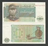 BIRMANIA  / BURMA ( MYANMAR )  1  KYAT   1972   UNC  [1]  P-56  ,  necirculata