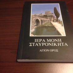 SFÂNTA MĂNĂSTIRE STAVRONIKITA- SFÂNTUL MUNTE ATHOS( IN LIMBA GREACA) - Carti ortodoxe