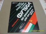 program          Dinamo  Kiev  -  MTK  Budapesta