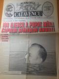 ziarul academia catavencu 16-22 octombrie 1996