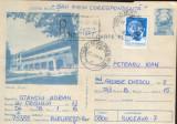 """Intreg postal CP 1989 circulat - Hanul """"Ciuta"""" , judetul Buzau, Dupa 1950"""