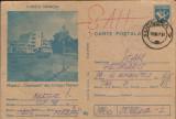 "Intreg postal CP 1990 circulat -Motelul ""Caprioara"" din Crîngul Petresti,Vrancea, Dupa 1950"
