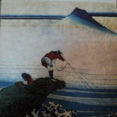 STAMPA JAPONEZA IN SECOLUL AL XVIII-LEA de NINA STANCULESCU, 1986 - Carte Istoria artei