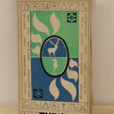 ROMANIA TURISTICA - harta - Harta Romaniei