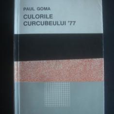 PAUL GOMA - CULORILE CURCUBEULUI `77