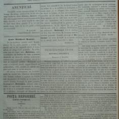 Reforma, ziar politicu, juditiaru si litteraru, an 2, nr. 67, 1860