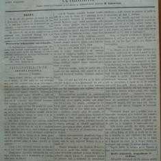 Reforma, ziar politicu, juditiaru si litteraru, an 2, nr. 68, 1860