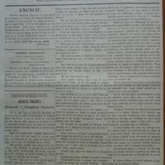 Reforma, ziar politicu, juditiaru si litteraru, an 2, nr. 60, 1860