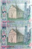 Lot/Set Bancnote 5 Grivna- UCRAINA, SERII CONSECUTIVE/ necirculate!!! cod 380