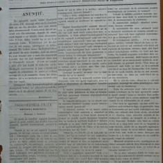 Reforma, ziar politicu, juditiaru si litteraru, an 2, nr. 64, 1860