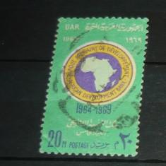 Timbru circulat vechi Banca de dezvoltare africana EGIPT UAR 2+1 gratis RBK21072