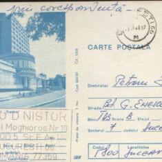 Intreg postal CP 1987 circulat - Braila - Hotelul