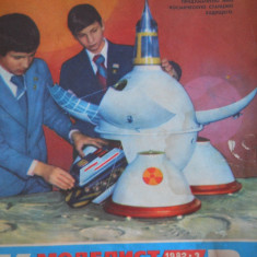 HOPCT REVISTA MODELIST CONSTRUCTOR NR 3 - 1982/50 PAGINI [IN LIMBA RUSA]MODELISM