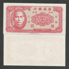 CHINA  5  CENTS  CENTI   1949    UNC   [1]   P-S1453  ,  uniface  ,  necirculata