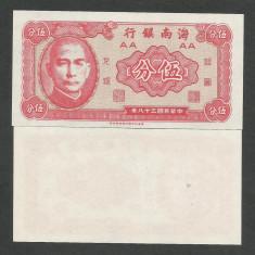 CHINA 5 CENTS CENTI 1949 UNC [1] P-S1453, uniface, necirculata - bancnota asia