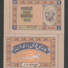 INDIA 5 RUPII RUPEES 1949 UNC [1] P-UNL 4, necirculata - bancnota asia