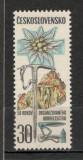 Cehoslovacia.1971 50 ani Asociatiile de alpinism  CC.344, Nestampilat