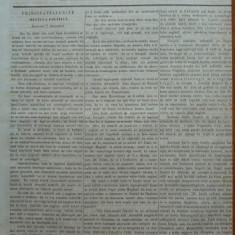 Reforma, ziar politicu, juditiaru si litteraru, an 2, nr. 74, 1860