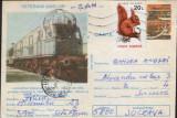 Intreg postal CP 1995 circulat - Locomotiva CFR Diesel electrica construita 1938, Dupa 1950