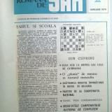 Revista de sah anii 1979, 1980 {24 numere} - Carte sport