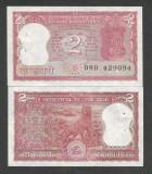 INDIA 2 RUPII  RUPEES 1985 - 1990  UNC  [1]   P-53 Ac Semn. Malhotra , Litera A