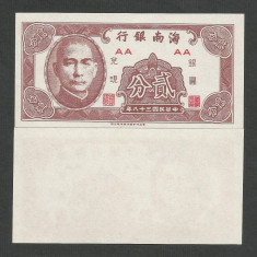 CHINA 2 CENTS CENTI 1949 UNC [1] P-S1452, uniface, necirculata - bancnota asia