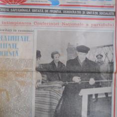 HOPCT REVISTA MAGAZIN NR 48/1987 - 12 PAGINI