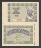 INDIA  1  RUPIE  RUPEE  1949  UNC   [1]   P-UNL 1  ,   necirculata