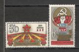 Cehoslovacia.1971 50 ani Partidul Comunist  CC.347, Nestampilat