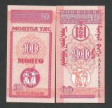 MONGOLIA 10 MONGO 1993 UNC [1] P-49 , necirculata
