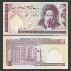 IRAN 100 RIALI RIALS 2005 UNC [1] P-140g, Semnatura 31, Filigram Khomeini - bancnota asia