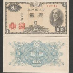 JAPONIA 1 YEN 1946 a UNC [1] P-85a, aproape necirculata - bancnota asia