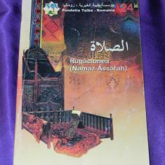 Rugaciunea (Namaz Assalah) musulmani islam ghid practic (f0852