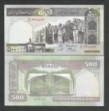 IRAN 500  RIALI  RIALS  2003  UNC  [1]   P-137Ad  ,  Semnatura 33 ,  necirculata